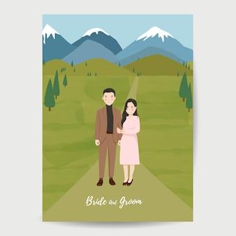 Illustrazione sveglia dello sposo e della sposa per l'invito di nozze