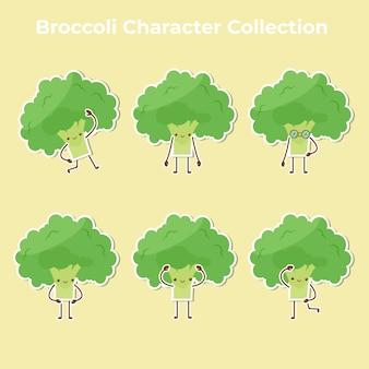 Simpatico vettore di raccolta di personaggi di broccoli