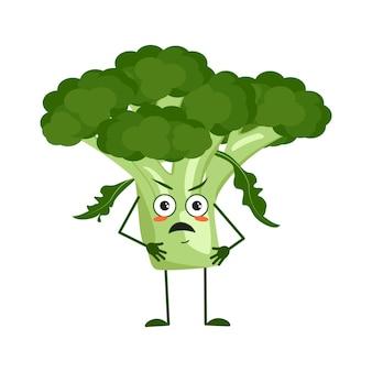 Simpatici personaggi di broccoli con emozioni arrabbiate, viso, braccia e gambe. l'eroe divertente o scontroso, la verdura verde o il cavolo. illustrazione piatta vettoriale