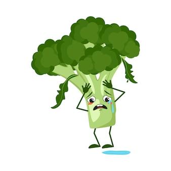 Simpatici personaggi di broccoli con emozioni di pianto e lacrime, viso, braccia e gambe. l'eroe divertente o triste, verdura verde o cavolo. illustrazione piatta vettoriale