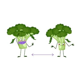Simpatici personaggi di broccoli con viso e maschera mantengono le distanze, braccia e gambe. l'eroe divertente o triste, verdura verde o cavolo. illustrazione piatta vettoriale
