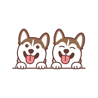 Simpatico cartone animato sorridente marrone cane husky siberiano, illustrazione vettoriale