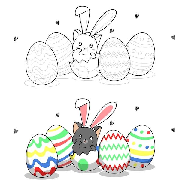 Simpatico gatto coniglietto insidde un uovo per il giorno di pasqua pagina da colorare dei cartoni animati per bambini