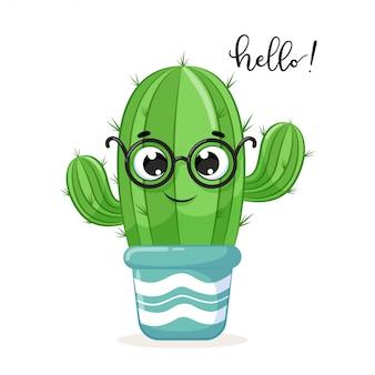 Iilustration cactus carino.