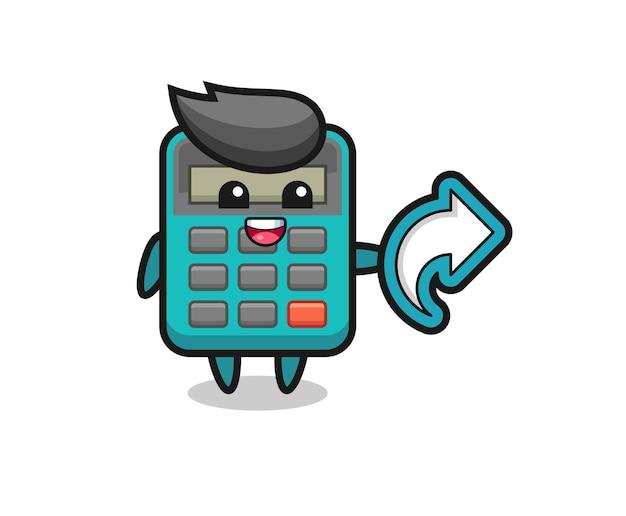 La calcolatrice carina tiene il simbolo della condivisione dei social media, il design in stile carino per la maglietta, l'adesivo, l'elemento del logo