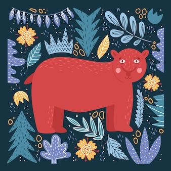 Scheda carina con un orso su uno sfondo con piante forestali.