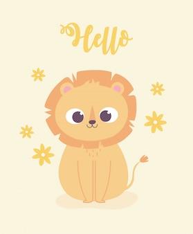 Simpatico cartone animato animale adorabile personaggio selvaggio piccolo leone selvaggio con fiori