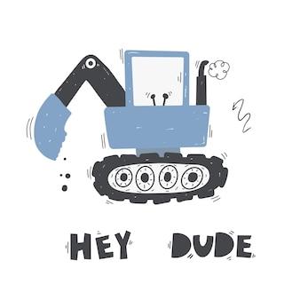 Scavatrice simpatico cartone animato con scritte dig it illustrazione vettoriale disegnata a mano a colori per bambini