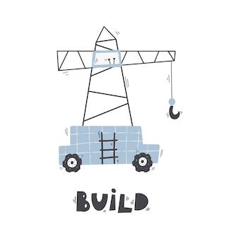 Simpatico cartone animato gru di sollevamento con scritte build illustrazione vettoriale disegnata a mano a colori per bambini