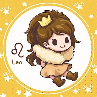 Leone simpatico cartone animato