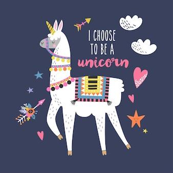Alpaca lama simpatico cartone animato con corno di unicorno ed elementi disegnati a mano. scelgo di essere una citazione di unicorno.