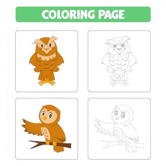 Gufi simpatico cartone animato, libro da colorare