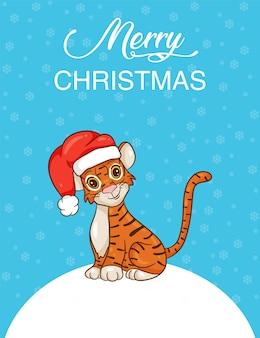 Tigre sveglia del fumetto in cappello della santa. simbolo dell'anno secondo il calendario cinese. biglietto natalizio. illustrazione vettoriale