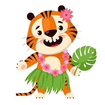 Tigre simpatico cartone animato con gonna hawaiana tradizionale e ghirlanda floreale simbolo dell'anno della tigre