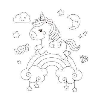 Unicorno simpatico cartone animato che vola sull'illustrazione arcobaleno per libro da colorare coloring