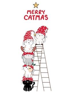 Il gruppo di amici simpatici gatti impila l'albero di natale per il giorno di natale e il nuovo anno. concetto di inverno. doodle stile cartoon draw illustrazione
