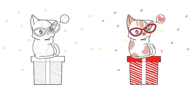 Pagina da colorare di cartone animato carino gatto e scatola regalo