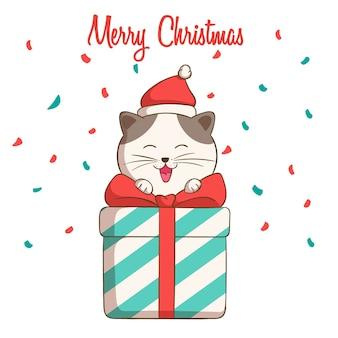 Illustrazione di gatto carino per banner di natale con scatola regalo colorato