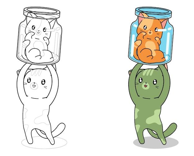 Il gatto sveglio sta sollevando un altro gatto nella pagina da colorare dei cartoni animati di bottiglia per i bambini