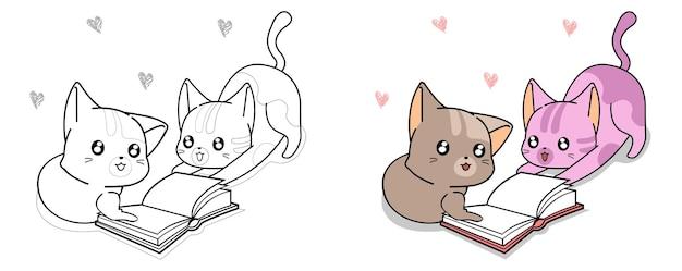 Pagina da colorare di cartoni animati carino gatti e ciliegia per bambini