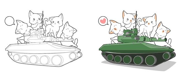 Pagina da colorare di cartoni animati carino gatti e carro armato per i bambini