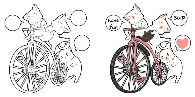Gatti svegli e pagina da colorare dei cartoni animati di biciclette d'epoca per bambini