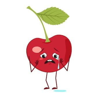 Simpatico personaggio ciliegio con emozioni di pianto e lacrime, viso, braccia e gambe. l'eroe divertente o triste, berry. illustrazione piatta vettoriale