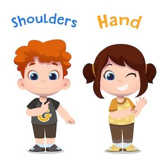 Caratteri di bambini svegli che indicano mano e spalle