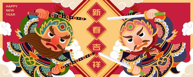 Simpatici dei cinesi delle porte in piedi sulle nuvole con un buon anno nuovo scritto in parole cinesi, banner dal design piatto