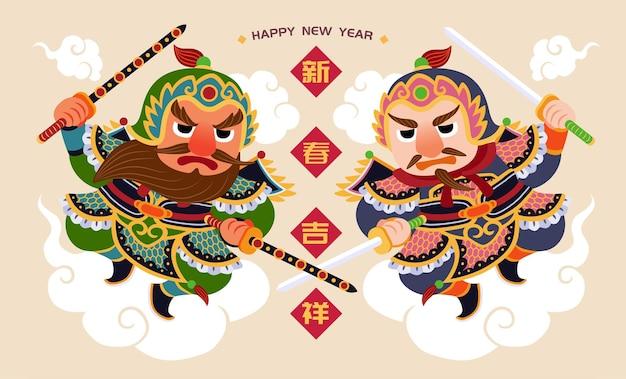 Simpatici dei cinesi della porta in piedi sulle nuvole con un buon anno nuovo scritto in parole cinesi, design piatto su sfondo beige