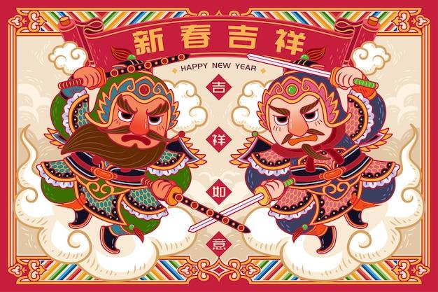 Simpatici dei cinesi della porta in piedi sulle nuvole con il nuovo anno di buon auspicio scritto in parole cinesi
