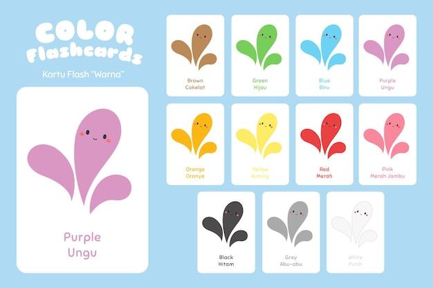 Insieme di vettore di flashcards bilingue di colori carini