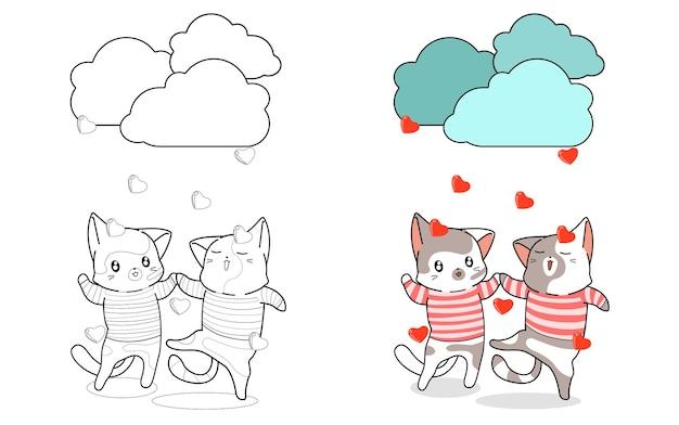 Il gatto sveglio delle coppie sta godendo la pioggia della pagina da colorare dei cartoni animati di amore
