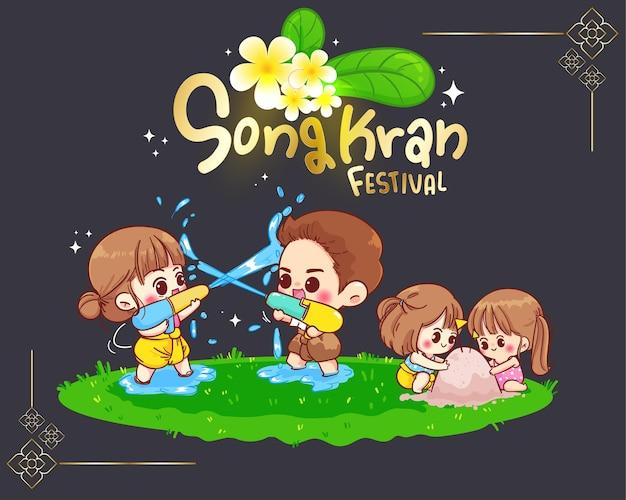 Illustrazione sveglia di songkran delle coppie di gioco dell'illustrazione del fumetto
