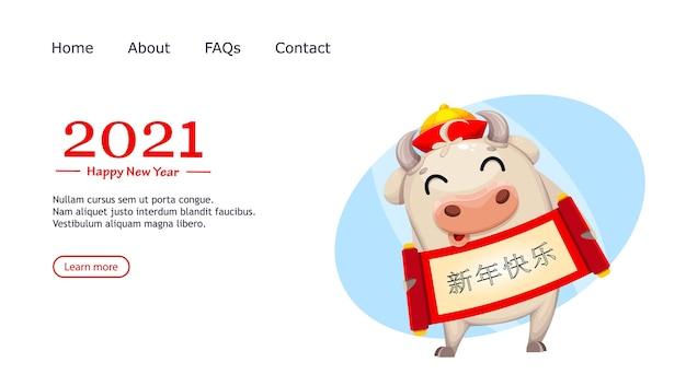 Simpatico personaggio dei cartoni animati di mucca. capodanno cinese di bull