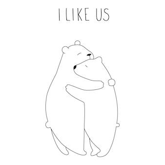 Simpatici orsetti coccolosi con scritte mi piaci orsi che abbracciano illustrazione vettoriale