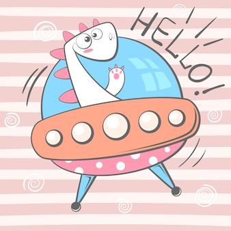 Carinissimo personaggio dino. illustrazione ufo