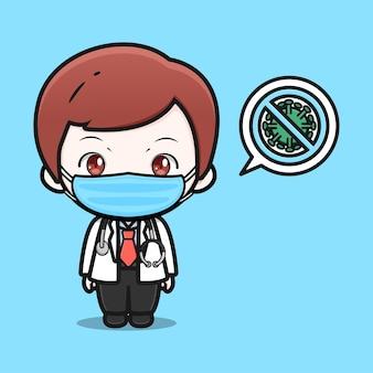 Simpatico cartone animato dottore