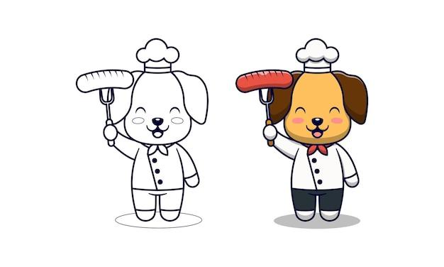 Simpatico cartone animato cane chef pagine da colorare per bambini