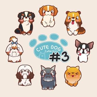 Collezione di simpatici cani 3