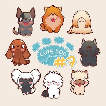 Collezione di simpatici cani 7