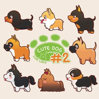 Look laterale di cute dog collection 2