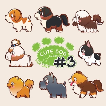 Look laterale di cute dog collection 3