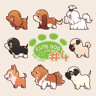 Look laterale di cute dog collection 4