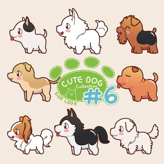 Look laterale di cute dog collection 6