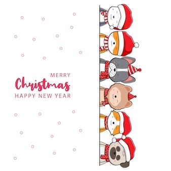Simpatico cane famiglia saluto buon natale felice anno nuovo cartone animato doodle card background