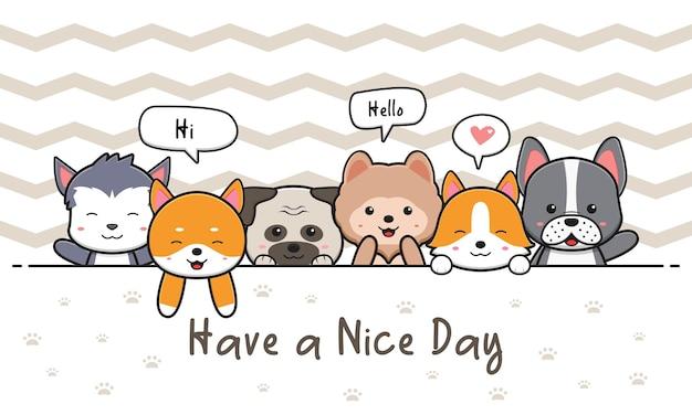Simpatico cane e amici biglietto di auguri doodle fumetto icona illustrazione piatto stile cartone animato design