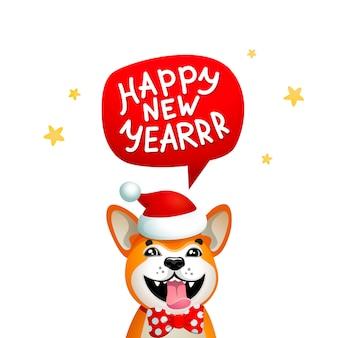 Cane carino con iscrizione di felice anno nuovo