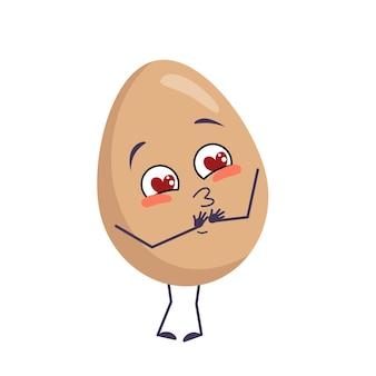 Simpatico personaggio uovo con sorriso, emozioni d'amore, viso, braccia e gambe. buona pasqua decorazione. gli eroi del cibo divertenti o felici si innamorano. illustrazione piatta vettoriale