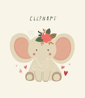 Illustrazione di elefante carino